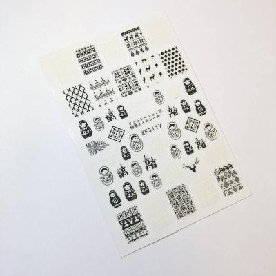 Стикер для дизайна ногтей, Северная сказка , 1-3117