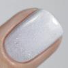 Лак для ногтей Иллюзия Луны, 11 мл - превью