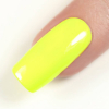 Лак для ногтей Под Музыку Солнца, 11 мл - превью