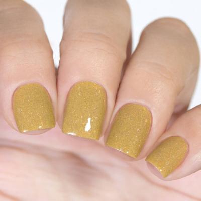 Лак для ногтей Горчичный Желтый, 11 мл, 1326