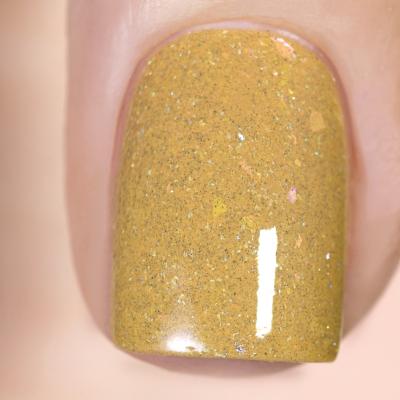 Лак для ногтей Горчичный Желтый, 3,5 мл, 1326M