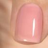 Лаковое покрытие, Розовый Бутон, 11 мл - превью