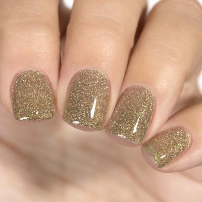 Светоотражающий лак для ногтей Золотая Осень, 11 мл, 1486