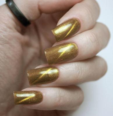 Гель-лак Золотой Мандарин, 3,5 мл, 296-88