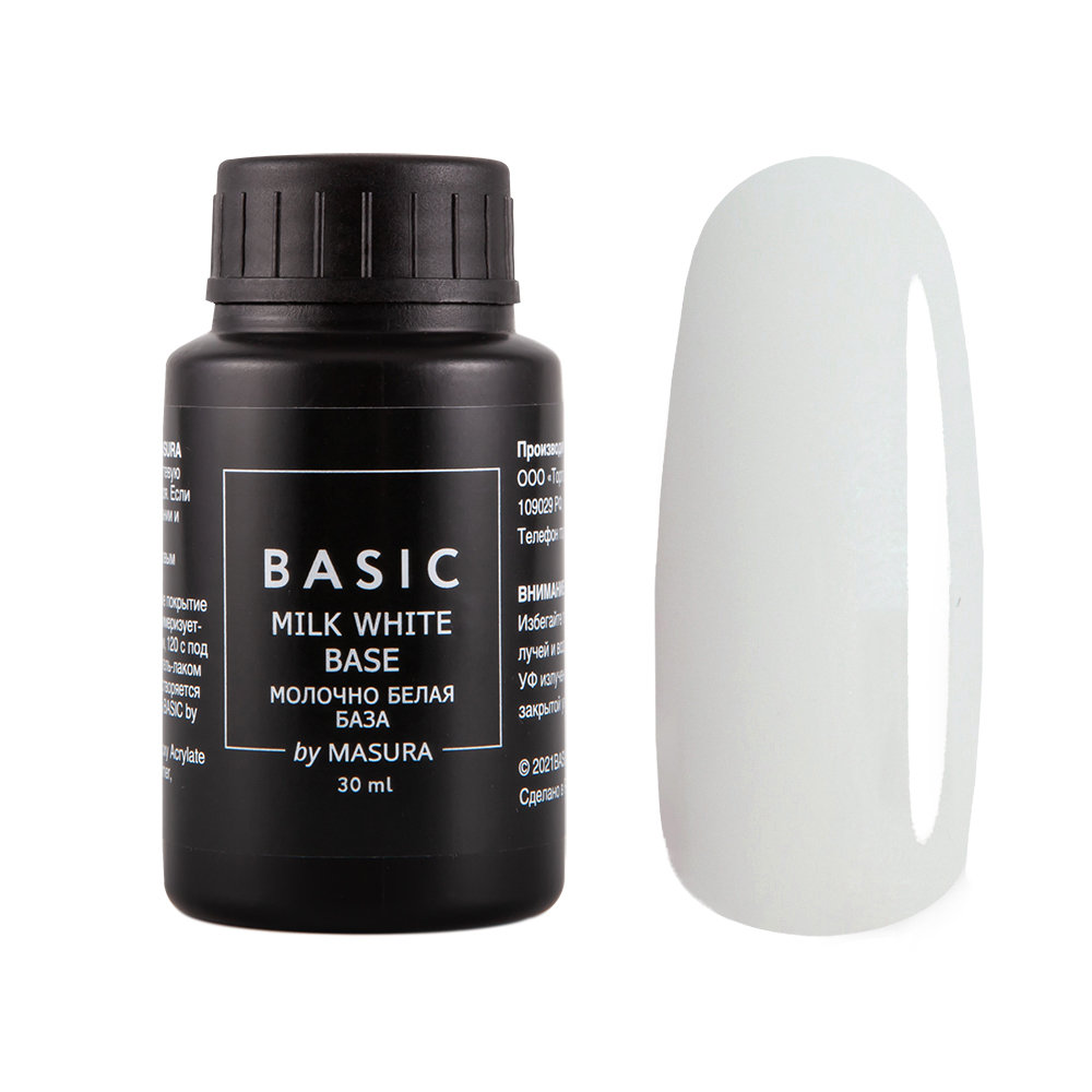 BASIC Milk Base - Молочно-белая база, 30 мл