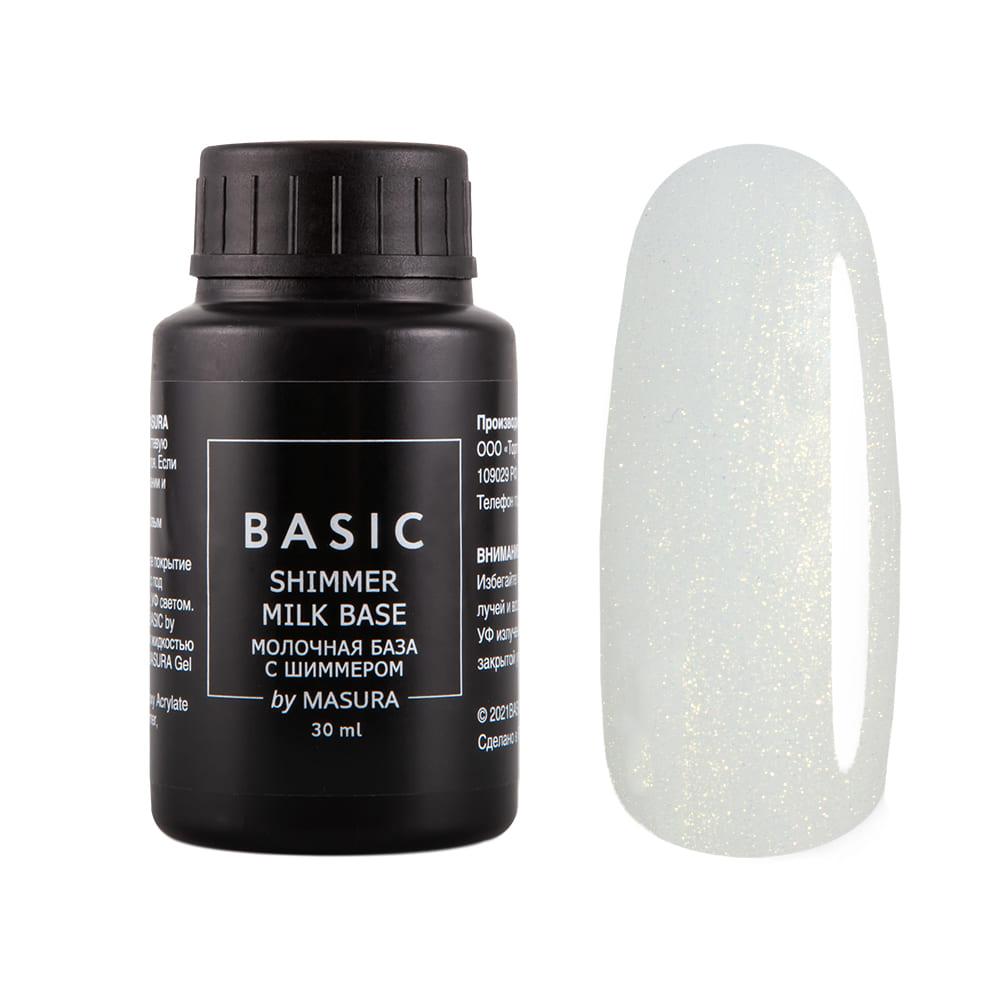 BASIC Shimmer Milk Base - Молочная база с шиммером, 30 мл
