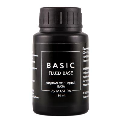 BASIC Fluid Base - Жидкая холодная база, 30 мл, 298-35S