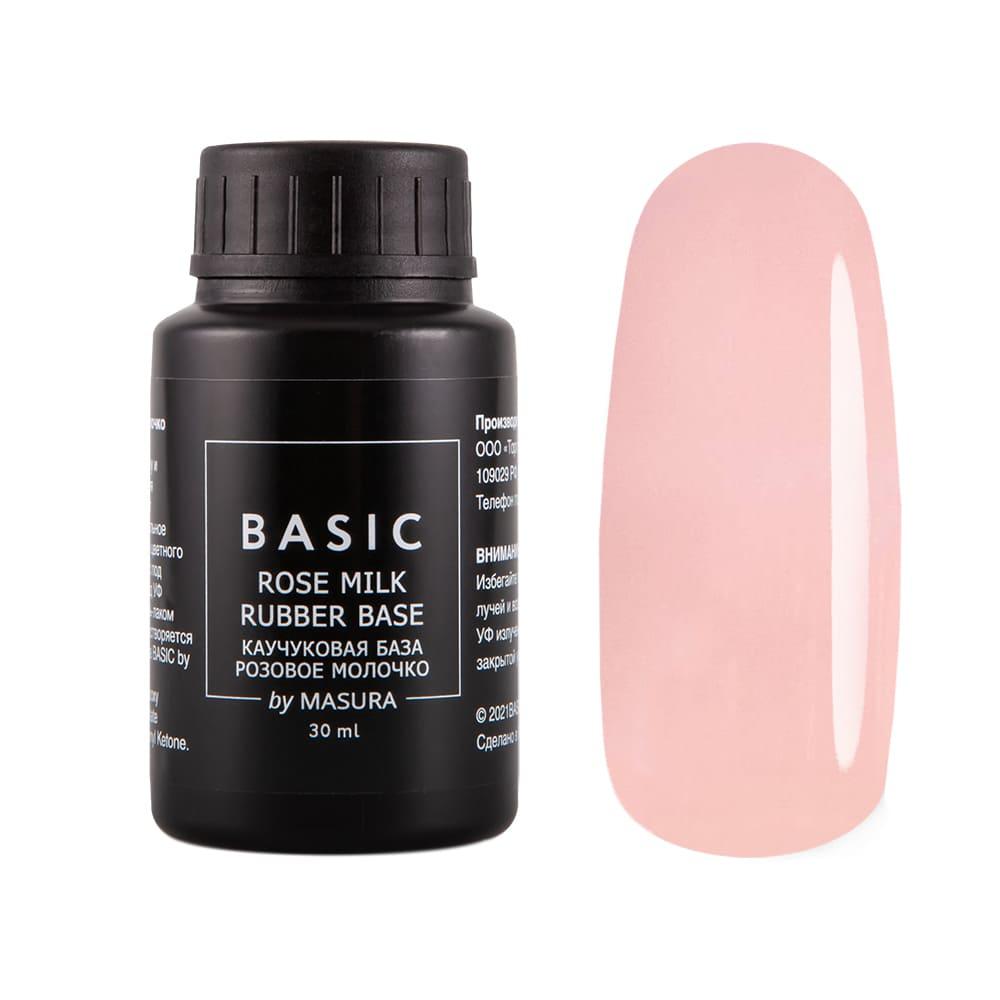 Каучуковая База BASIC розовое молочко, 30 мл