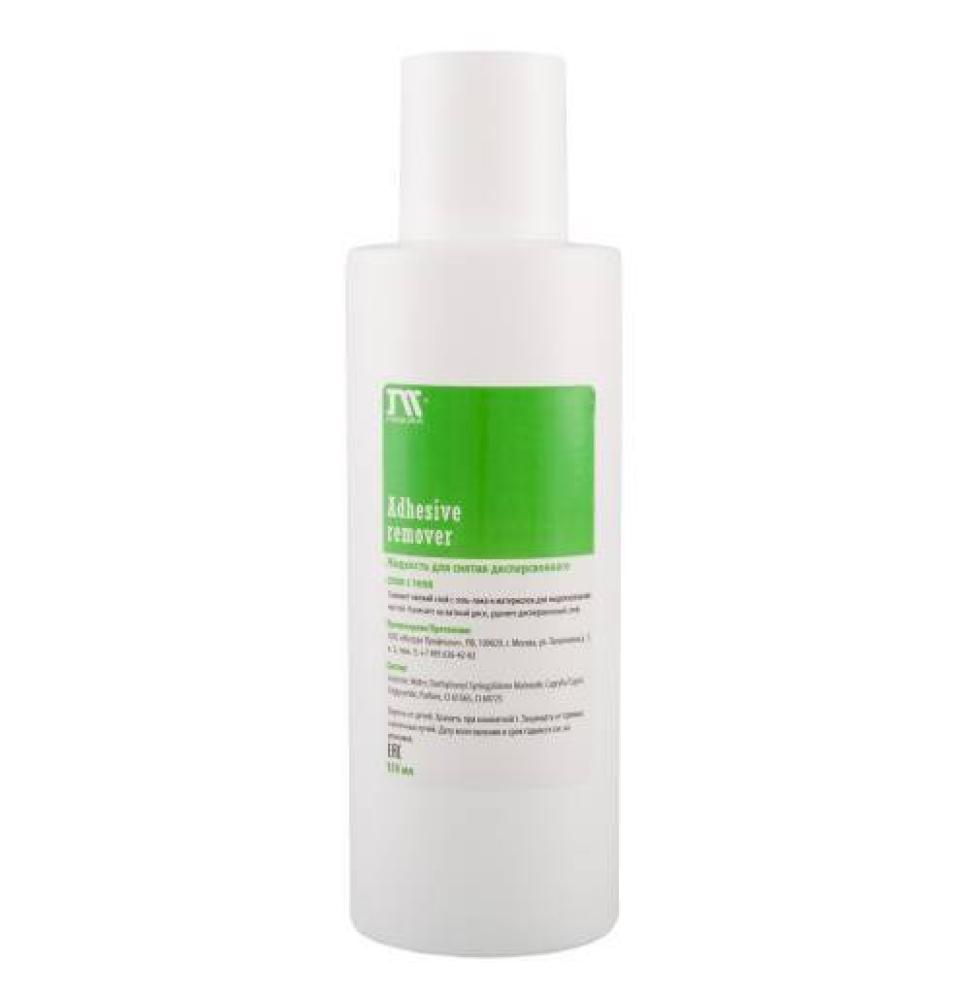 Жидкость для снятия дисперсионного слоя с геля/ADHESIVE REMOVER, 150 мл