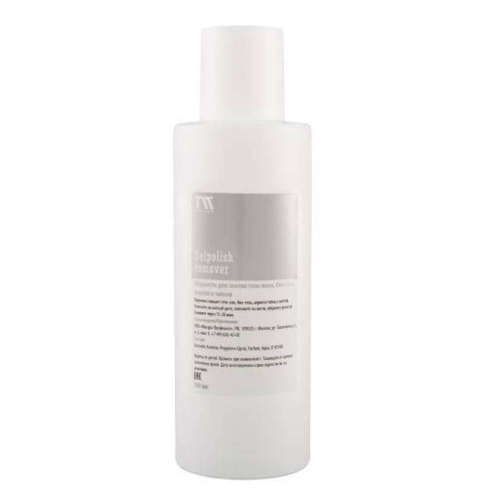 Жидкость для снятия гель-лака, био-геля, акрила и типсов, 150 мл