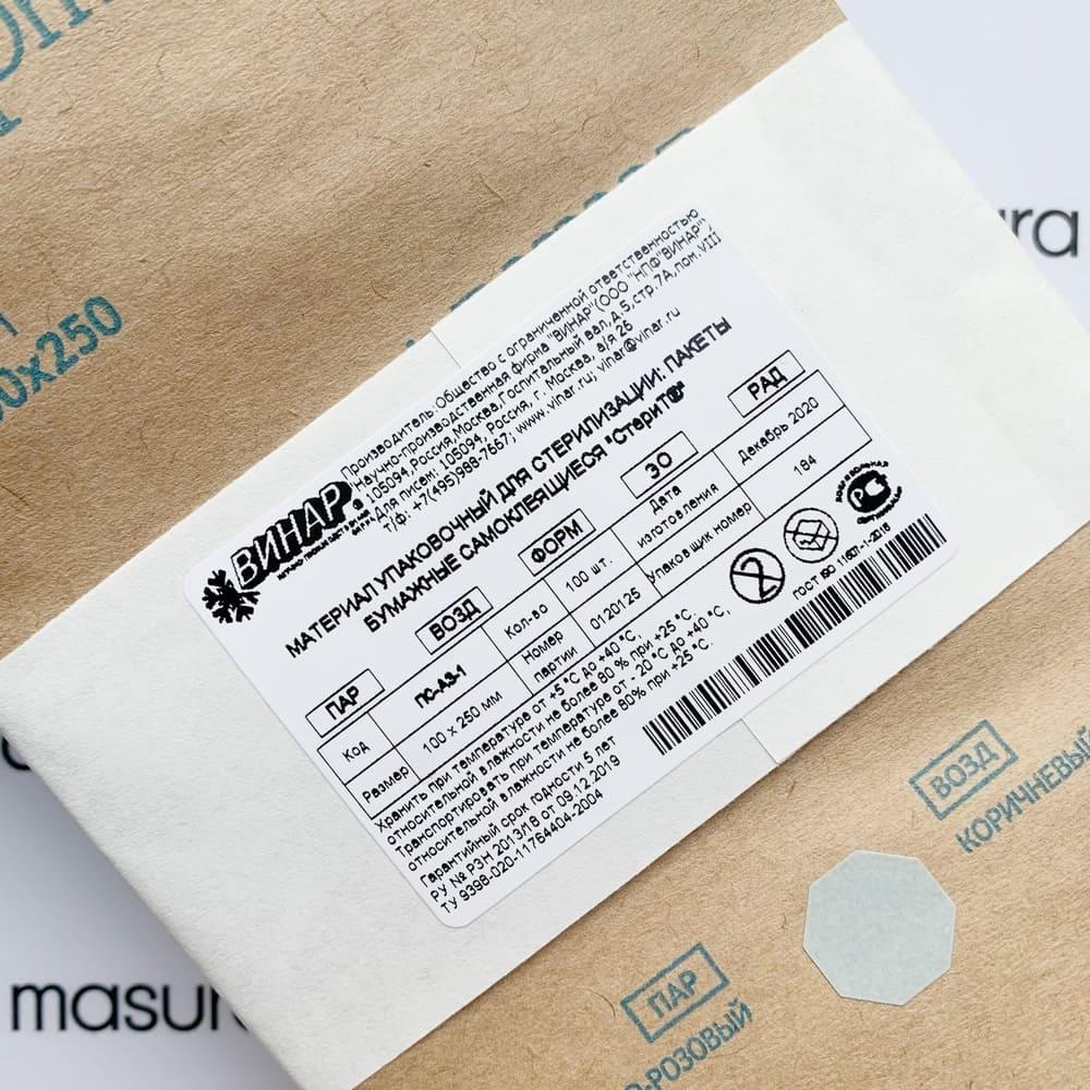 Крафт-пакеты для стерилизации, 100 шт - превью
