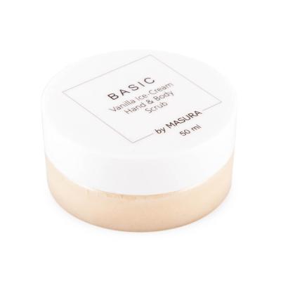 Охлаждающий солевой скраб для тела «Ванильное Мороженое», 50 мл, 8049m
