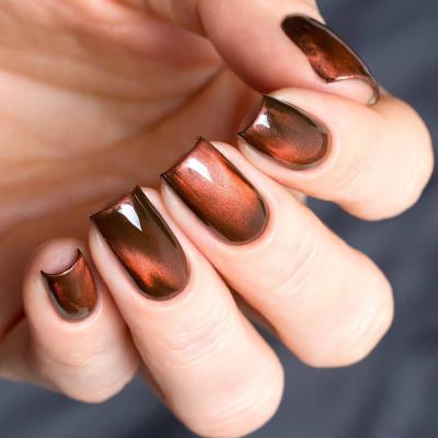 Лак для ногтей «Кашмирский Чили», 11 мл, 904-184