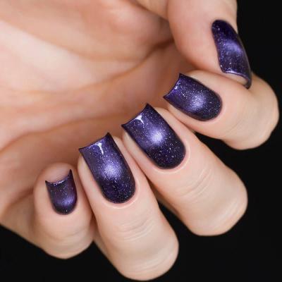 Лак для ногтей «Туманность Андромеды», 11 мл, 904-194