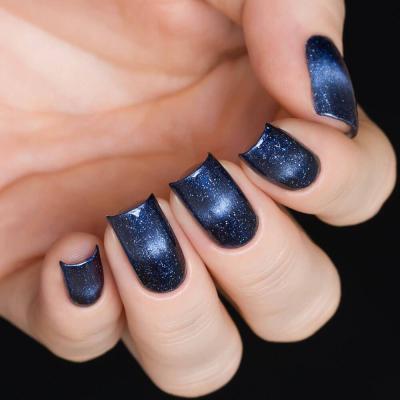 Лак для ногтей «Вселенная», 11 мл, 904-195