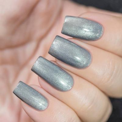 Лак для ногтей Халиотис, 3,5 мл, 904-254M