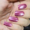 Лак для ногтей Жемчужина Любви, 11 мл - превью