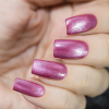 Лак для ногтей Жемчужина Любви, 3,5 мл - превью