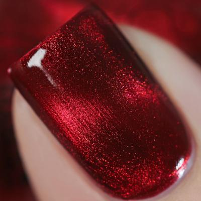 Лак для ногтей Клюква, 3,5 мл, 904-272M