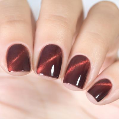 Лак для ногтей Дымчатый Коралл, 3,5 мл, 904-280M