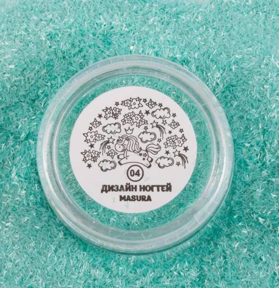 Блестки для дизайна ногтей Аквамариновый Дождик, 2 гр