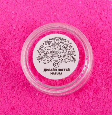 Блестки для дизайна ногтей Неоновые Осколки, 2 гр, 980-07