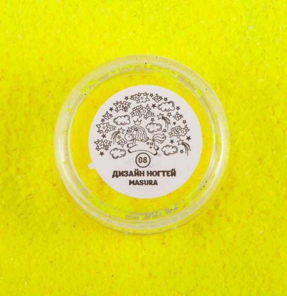 Блестки для дизайна ногтей Лимонные Осколки, 2 гр
