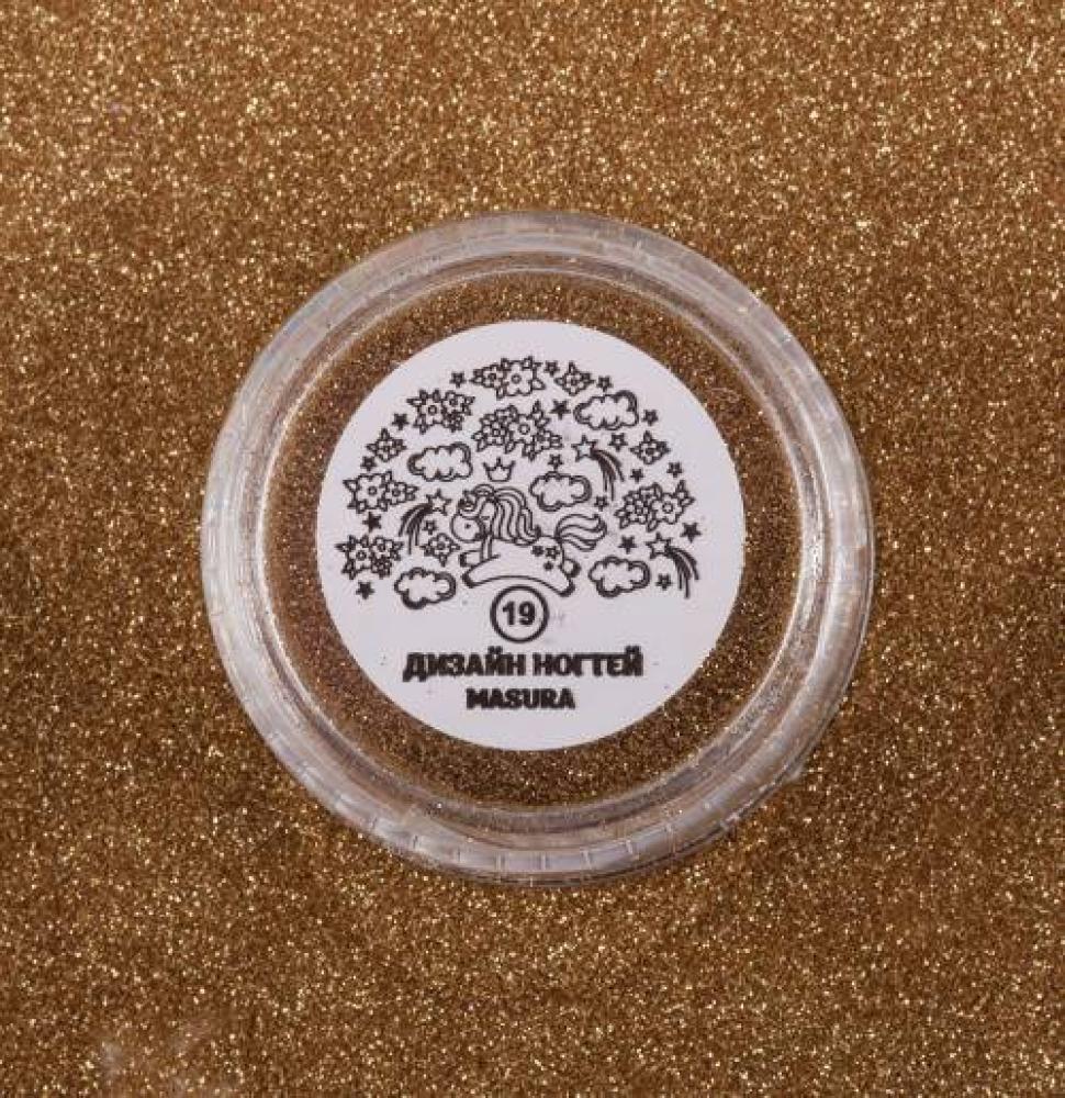 Блестки для дизайна ногтей Винтажное Золото, 2 гр