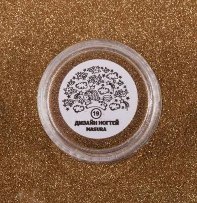 Блестки для дизайна ногтей Винтажное Золото, 2 гр, 980-19