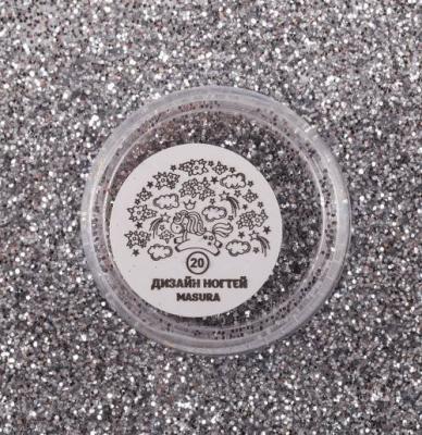 Блестки для дизайна ногтей Французское Серебро, 2 гр, 980-20