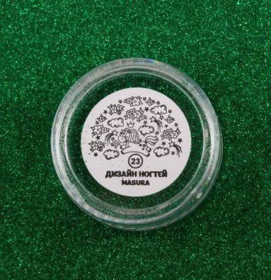Втирка насыпная Зеленые Искры, 2 гр, 980-23
