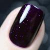 Гель-лак BASIC Пурпурные Чернила, 11 мл - превью