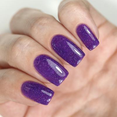 Гель-лак Сверкающий Пурпур, 11 мл, O39S